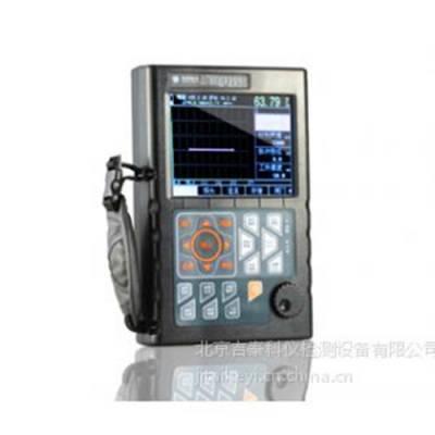 供应管道焊缝探伤仪,供应管道超声波探伤仪,管道便携式探伤仪