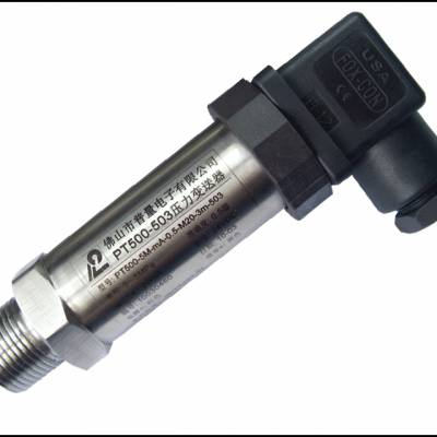 压力变送器 普量 PT500系列压力传感器