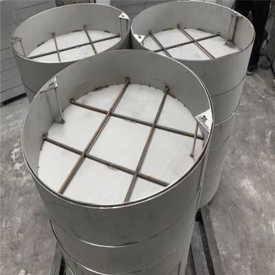 各种尺寸定制不锈钢井盖 304#201雨水排水沟盖板 来图定制