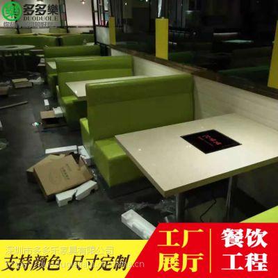 厂家供应方形电磁炉大理石火锅桌 弧形卡座火锅桌椅定做 现代中式