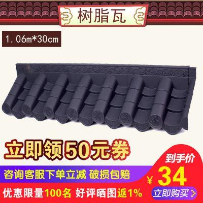 屋面围墙一体仿古屋檐PVC瓦塑料复古屋顶瓦门头装饰树脂瓦防水瓦