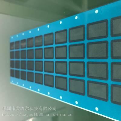 pe GOEL生产批发GLpe0.1mm防水透声膜 电声配件