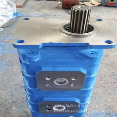 CBY3080/2016钻机液压泵CBY齿轮泵长江液压泵