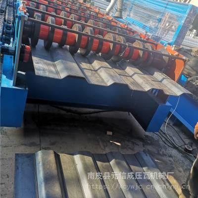 除尘厢板机 1400除尘厢板成型机械污水处理厢体机械设备