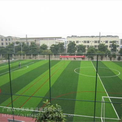 供应广西人造草皮足球场建设