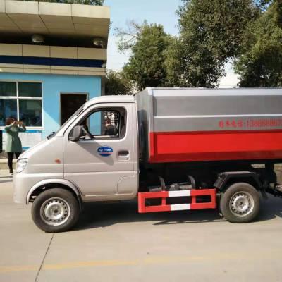 长安88马力(2700轴距)4方挂桶垃圾车参数及图片
