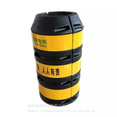 电线杆防撞桶防撞墩电力电杆防护桶塑料保护桶交通安全