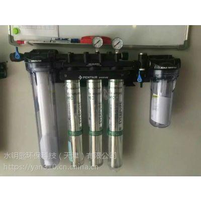 供应天津、塘沽反渗透净水机安装更换滤芯