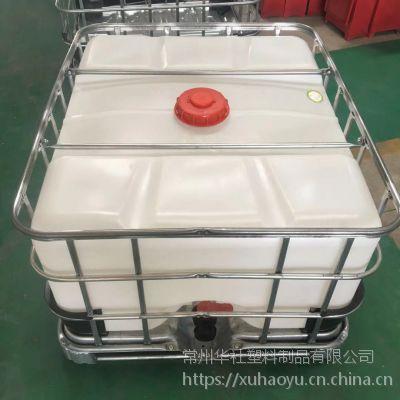 【华社】全新滚塑加厚食品化工桶聚乙烯PE塑料500l集装桶0.5立方矮半吨桶