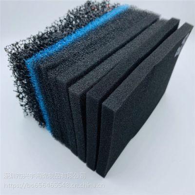 厂家供应除尘污水处理空气过滤海绵