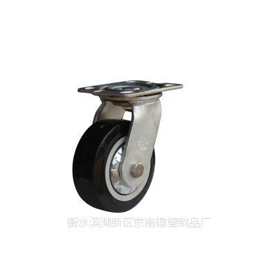 京南橡塑 厂家直销 5寸黑色塑芯聚氨酯脚轮万向定向刹车脚轮