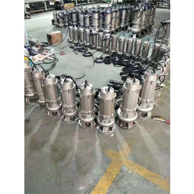RQW撕裂(不锈钢)污水潜水泵的价格