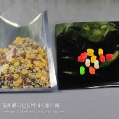 平口PET镀铝阴阳袋专业生产