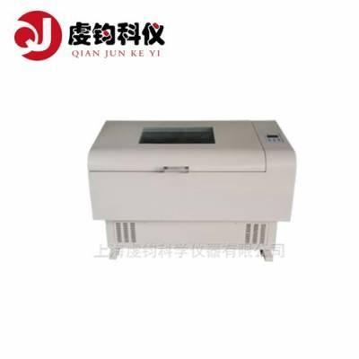 BSD-WF3200小容量卧式摇床(恒温)