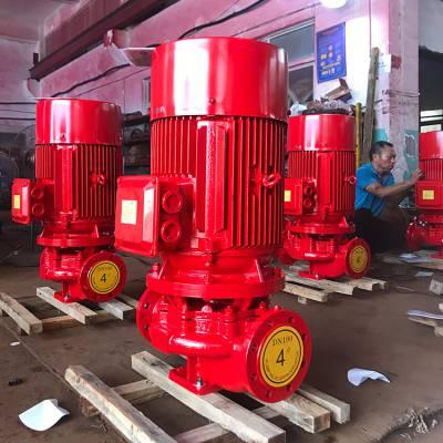 上海北洋消防泵XBD3.2/25G-L15KW立式单级消防泵组