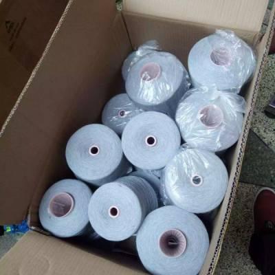 库存棉纱回收厂家-横沥库存棉纱回收-东莞红杰毛衣毛料回收