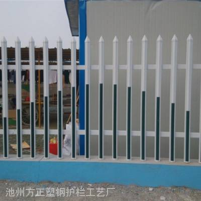 批发,荆门市pvc变压器栅栏价格优惠的厂家