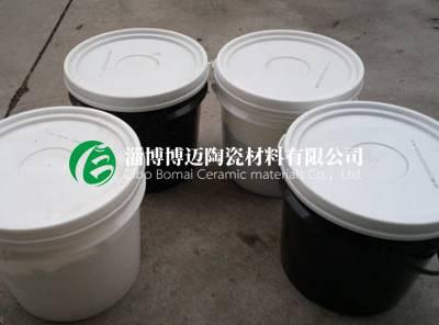 上海陶瓷胶多少钱耐磨陶瓷胶供应 淄博博迈陶瓷材料供应