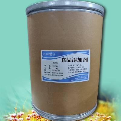 厂家现货供应维生素K3 亚硫酸氢钠甲萘醌生产厂家