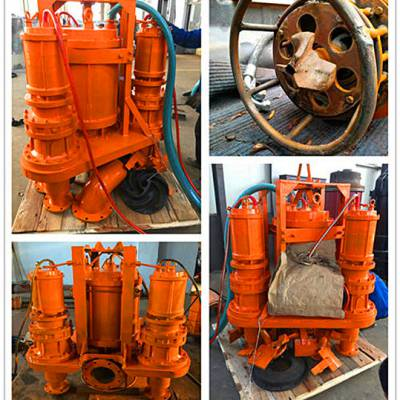 YZS型液压驱动泥浆泵,挖机抽砂泵