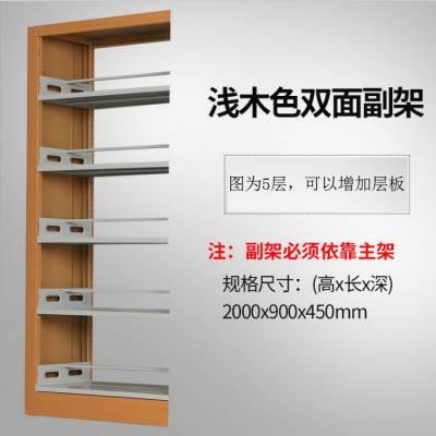 熊猫牌钢制书架定制学校图书馆单双面书架定做阅览室转印木护板图书架(厂家直销)