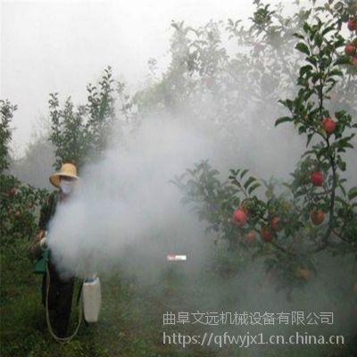 果树高喷汽油弥雾机 背负式四冲程汽油水雾烟雾机价格