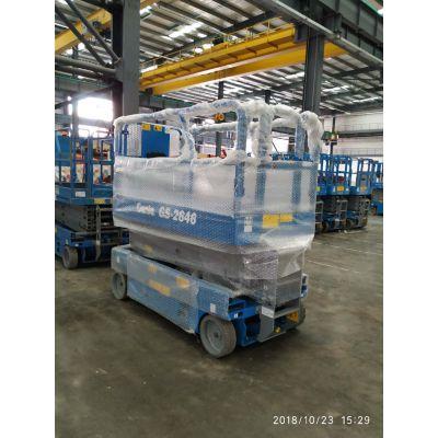供应原装吉尼6米剪叉升降机,质保一年,室内型小型升降机