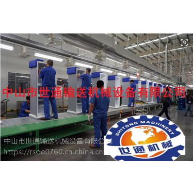 冰箱生产线冰箱总装生产线冰箱测试线