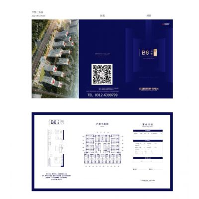 楼市介绍京雄世贸港营销中心售楼部在哪 京雄世贸港