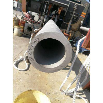 SS304(304)流体输送用不锈钢无缝管 大口径工业无缝管报价