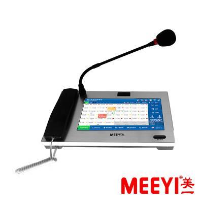 MEEYI美一医护对讲主分机系统医院呼叫报警求助系统