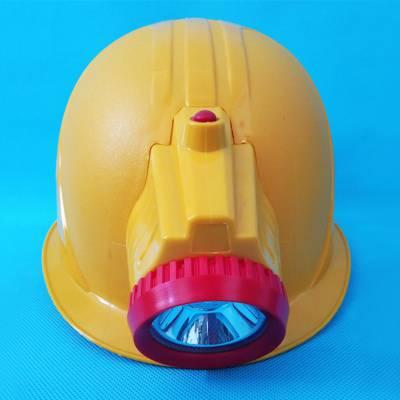 海洋王BQ6502强光防爆头灯 一体式安全帽矿灯充电LED头盔灯KL3LM