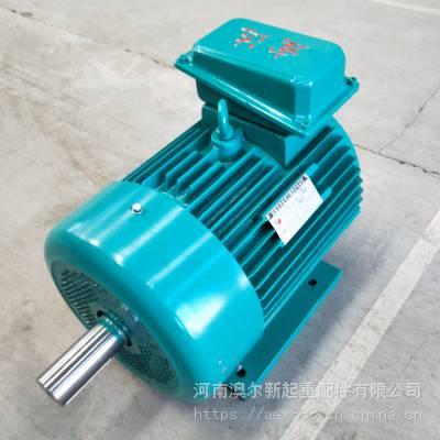 YZP变频调速三相异步电机 YZR起重机卷扬机起升电机 现货出售