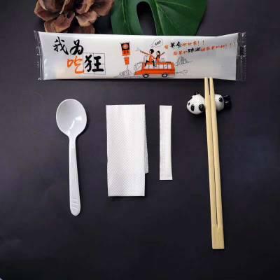一次性筷子牙签勺子餐巾纸包装机/四件套自动下料打包机