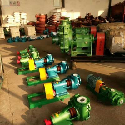 UHB-ZK型耐腐耐磨砂浆泵 脱硫泵 浆液循环泵 压滤机泵 工程塑料泵