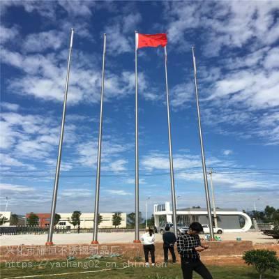 耀恒 15米旗杆 学校操场不锈钢旗杆 价格优惠