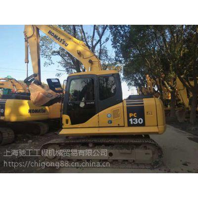 精品原版小松130二手挖掘机-上海驰工二手挖掘机市场