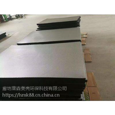 质优价廉铝箔贴面橡塑板 黑色阻燃 橡塑绝热保温板 高密度