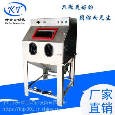 中山喷砂机 开泰厂家供应湿式喷砂机 箱式手动喷砂机