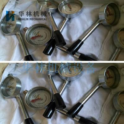 矿用MJY-J型连接式锚杆角度仪 厂家生产锚杆角度检测仪 MJY-J锚杆角度检测仪