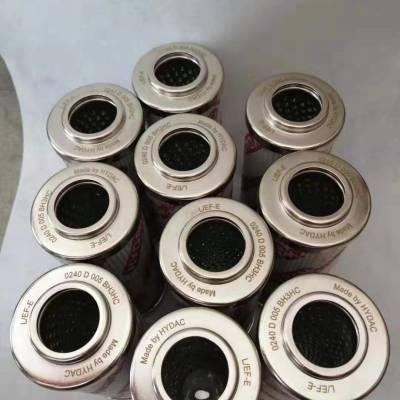 替代HYDAC贺德克滤芯0240D005BN3HC厂家直销_液压油滤芯