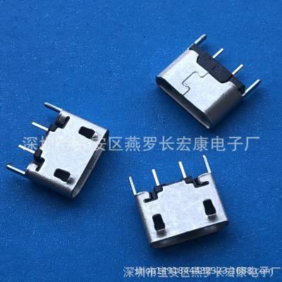 180度MICRO 2P插板母座USB 2针直插立式1-5P充电180°直边 无卷边