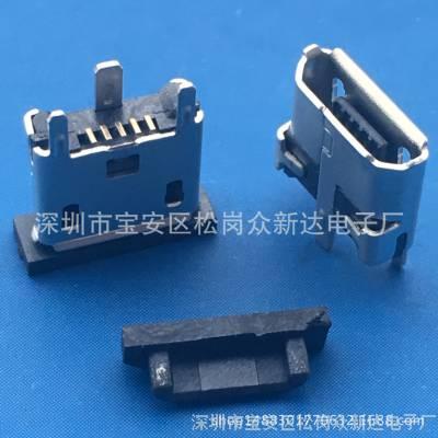母座/MICRO立贴/5P-立式贴片加高H=6.69mm/180度SMT(MOLEX款)