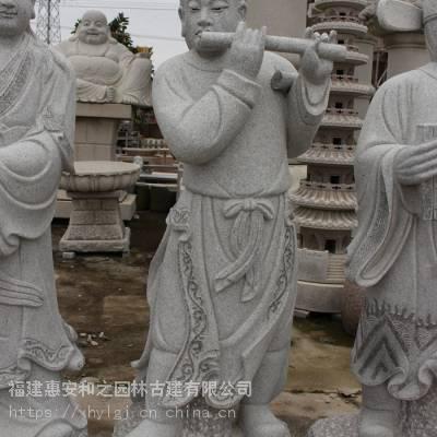 海安济公寿山石雕 寺庙供奉石雕八仙厂家哼哈二将半兽人