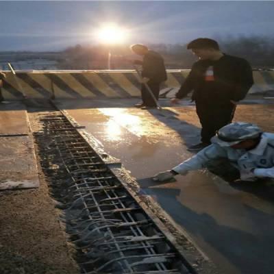 徐州桥梁伸缩缝修补料厂家直销快速通车桥梁公路填缝料快速路面修补料价格