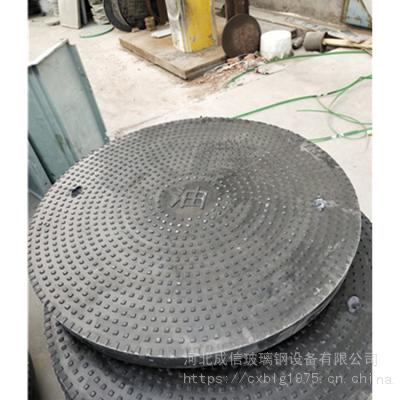 加油站玻璃钢模压井盖 加油站检查专用井盖 各种型号玻璃钢井盖 品牌成信