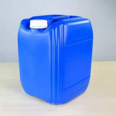 销售造纸湿强剂 造纸湿强剂 泰安湿强剂 高超