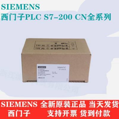 6FC5371-0AA10-0AA2 西门子 数控主板