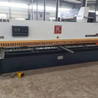 供应8x4000金球数控液压摆式剪板机