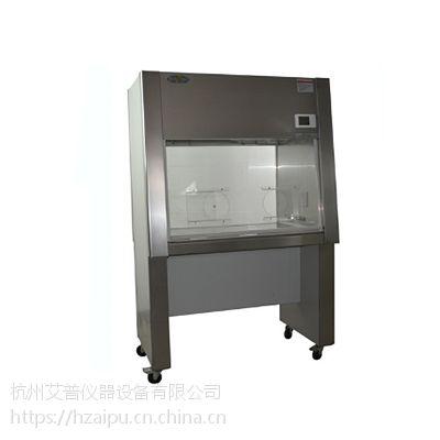 杭州艾普SW-CJ-1SD 超净工作台实验室无菌无尘单人单面净化(标准型)操作台